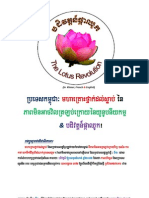 Cambodia, The Lotus Revolution & the Great Mortal Danger of the Irreversibility of the Vietnamization! ( in Khmer, French & English)