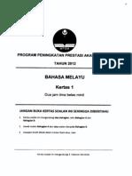 2012 PSPM Kedah BM 1 w Ans