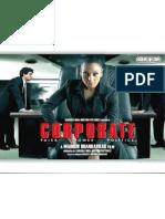Corporate PSU