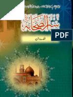 Seear Us Sahaba Vol 5