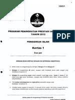 2012 PSPM Kedah PI 1 w Ans