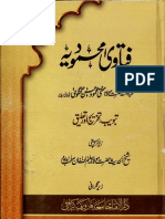 Fatawa Mahmoodiah Vol 01