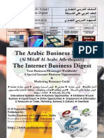 InternetBusinessDigestOctober12-18-2007