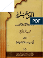 Fatawa Mahmoodiah Vol 20