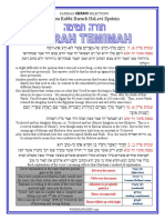 Shmos Selections from Rabbi Baruch Epstein
