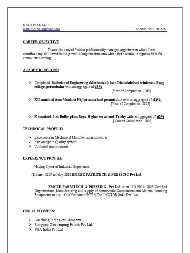 Кодировка документов по исо 9001 для чего нужна сертификация поддонов
