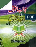 Ajaib-ul-Quran by - Shaikh Al Hadees Hazrat Alama Abdul Mustafa SahabAzmi