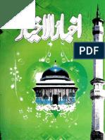 Akhbar ul Akhyar by - Hazrat Alama Shaikh Muhammad Abdul Haq Muhaddas delhvi