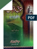 Haqooq-o-Fraiz by - Molana Muhammd Akram