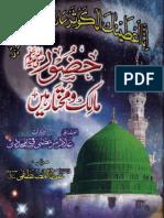 Hazor(S.A.W) Malik-o-Mukhtar Hain by - Abu-ul-Haqaiq Gulam Murtaza Saqi Mujadadi