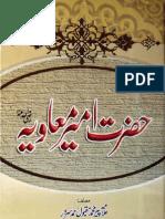 Hazrat Ameer Mawia(r.a) by - AlmaPeer Muhammad Maqbol Ahmad Sarwar
