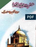 Hazrat Junaid Bagdadi by - Molana Hakeem Mirza Safdar Baig