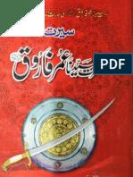Seerat Hazrat Omer Alfarooq RA by - Muhammad Haseeb AlQadri
