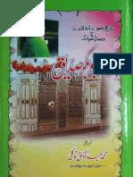 Hazrat Saeed-e-na Abou Bakar Saddique(R.A) by - Muhammad Abd-ul-Khalaiq Twakal