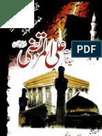 Hazrat Saeedna Ali-al-Murtaza by - Muhammad Abd-ul-Khalaiq Twakali