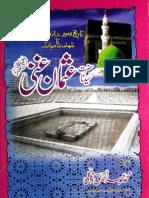 Hazrat Saeed-e-na Usman Ghani(R.A) by - Muhammad abdul Khalaq Tawqly