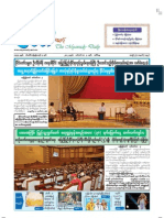 The Myawady Daily (4-9-2012)