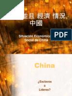 China 1a Presentacion