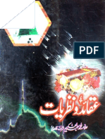 Aqaid-o-Nazriat by - Allama Muhammad Abdul Hakim Sharf Qadri