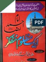Amam Ahmad Raza Aik Mazloom Mufaqer by - Alama Abdul Satar Hamdani