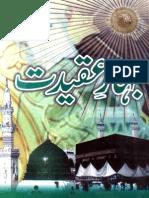 Bahar-e-Aqeedat by - Haji Sofi Noor Muhammad Rehmani