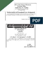 2012 Sep 1 Enforcement of Farmland Law Designted