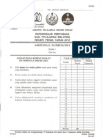 Trial Additional Matematics Spm Perak 2012 Paper 1