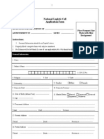 National Logistic Cell Application Form