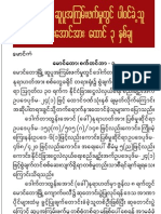 Situation in Arakan State - Rakhine State 2012, No. 30