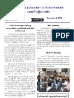 September 02 Weekly ACR News