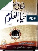 Antaaqul Mafhoom Ahya ul Uloom 2 by - Imam Muhammad Ghazali