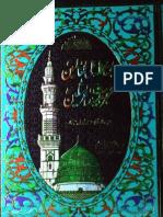 Haj-tula-Ala Alameen Fi Mujzat-e-Saeed-ul-Mursaleen(S.A.W) 2 by - Muhammad Yousaf Bin Ismaeel Nabhani
