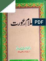 Islam Aur Ourat by - Molana Mehmood-ul-Rasheed