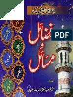 Islami Maheenon ke Fzail-o-Masail by - Hazrat Alama Shaikh Muhammad Abdul Haq Muhaddas delhvi