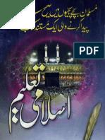 Islami Talem by - Allama Mufti Jalal-ul-Din Ahmed Amjadi