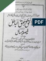 Ja Al Haq Waz haq-ul-Batal (Al Maroof Faisala-e-Masail) 1 by - Hakeem-ul-Amamat Mufti Ahmad Yaar Khan