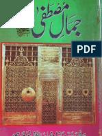 Jamal-e-Mustafah SAW by - Allama Tarabul Haq Shah Qadri