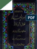 Jawaher Al jar Fi Fazail Al Nabi-ul-Mukhtar 3 by - Hazrat Alama Muhammad Yousaf Bin Ismaeel Nahani