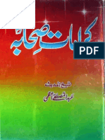 Karamat-e-Sahaba by - Hazrat Allama Molana Abdul Mustafa Azmi