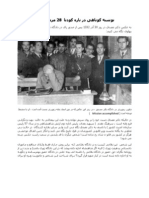 Role of Reporter in Coupe Against Mossadegh