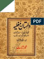 Dastan e Mughlia