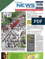 7Day News Journal vol.11-no.26