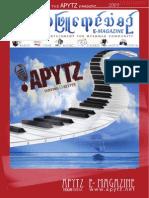 January Apytz Magazine Best Quality