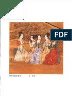 Zhongguo Baguaruyigong.Zhao Weihan
