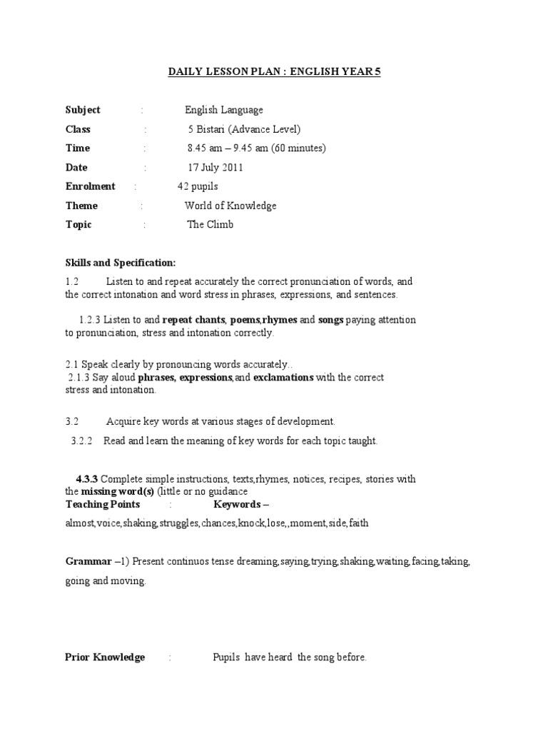 English In Italian: Sample Of English Lesson Plan 3