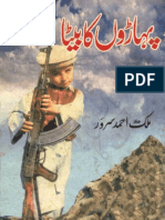 Phadon Ka Beta- Pahaadon ka beta a urdu novel