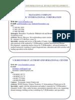 Bronnikov Centers and Method Representatives