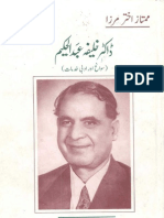 Pakistan Dr.khalifa Abdul Hakeem