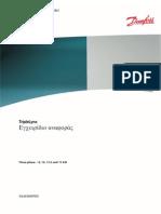 DanfossTLXReferenceManualGRL0041032005_27
