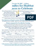 October 2012 Community Shabbats Flyer